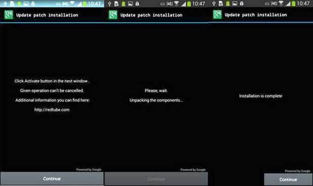 Lockerpin се опитва да получи разширени права, извеждайки на екрана фалшив прозорец за инсталиране на обновления