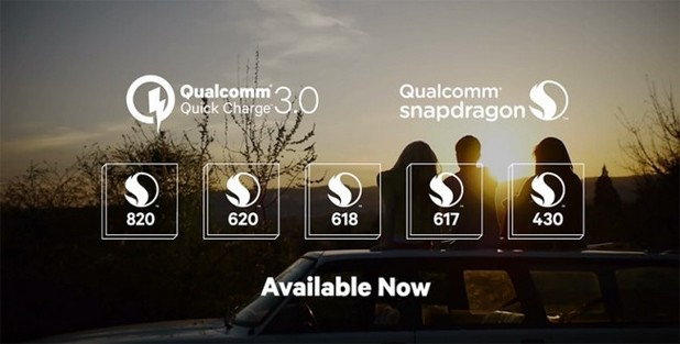 Технология Qualcomm ускорява зареждането  на смартфони с 30% и намалява отделената топлина с 45%