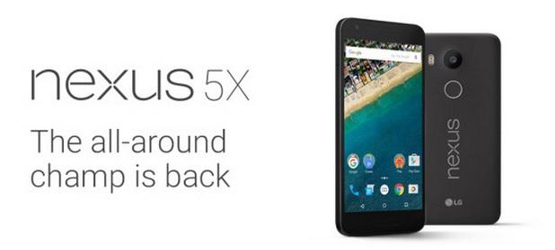 5,2-инчовият екран на Nexus 5X поддържа резолюция Full HD 1920х1080 пиксела