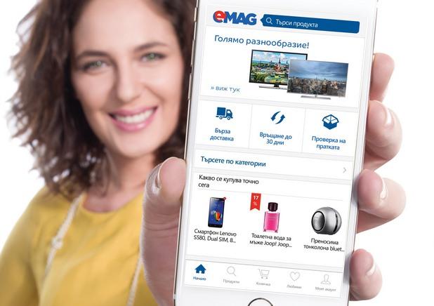 eMag.bg ще насърчи покупките онлайн с безплатни Wi-Fi зони и мобилно приложение