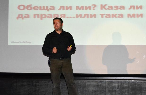 """Да можеш да си """"разчистиш градинката"""" е друг трудно научен урок на основателя на Equafy - Слави Славов"""