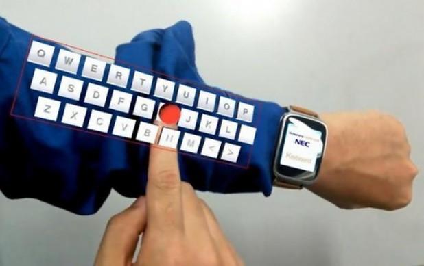 Виртуалната клавиатура на NEC се проектира на ръката на потребителя