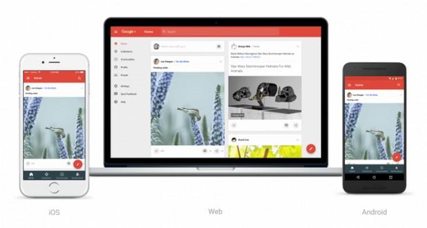 Обновеният дизайн на Google+ вече се внедрява в уеб, iOS и Android версиите на социалната мрежа