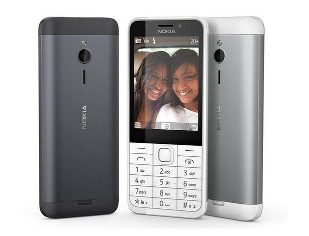 Nokia 230 е бюджетен телефон с 3,2-инчов екра и цена 55 долара