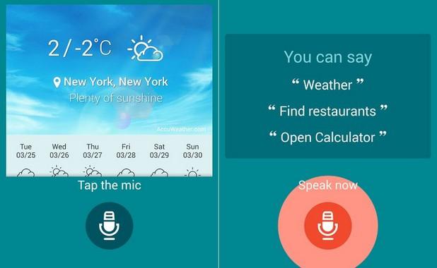 S Voice ще послужи като основа за бъдещия гласов асистент на Samsung