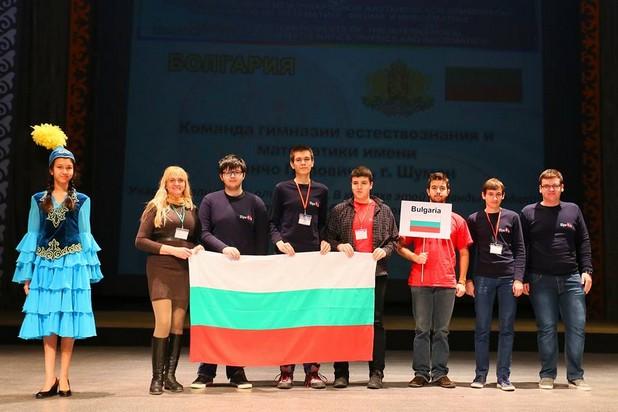 С много медали за България пристигат учениците ни от олимпиада в Казахстан