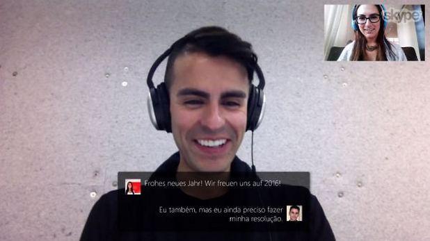 Microsoft завърши интеграцията на Skype Translator в приложението Skype за Windows