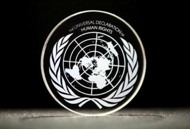 Всеобщата декларация за правата на човека, записана на новата 5D памет