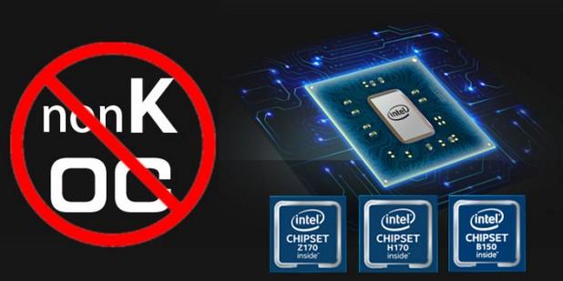 Новите модели дънни платки за процесор Skylake няма да позволяват овърклок