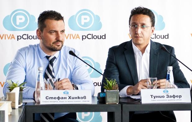 Виваком и pCloud лансираха облачна услуга, която дава достъп до пространство от 128 GB към тарифните планове на оператора