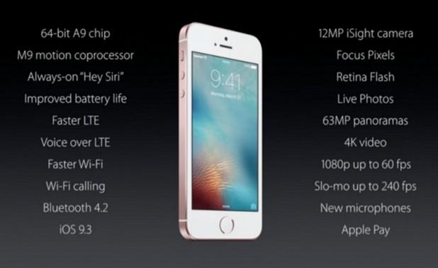iPhone SE стъпва на фирмения мобилен чип A9 с копроцесор M9 и е съпоставим по производителност с iPhone 6S