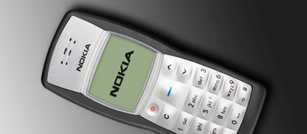 Nokia 1100, най-продаваният мобилен телефон в историята, се отличава с простота и базови функции