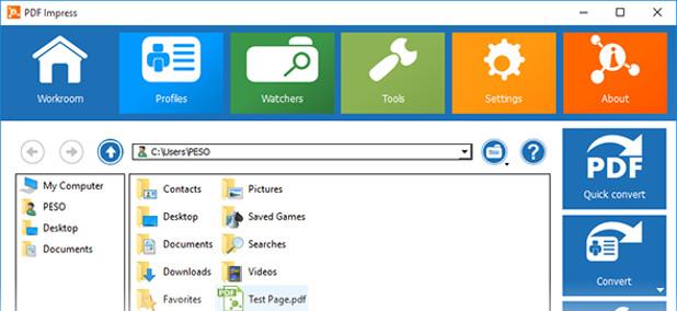 PDF Impress има интуитивен интерфейс и широки възможности за настройка