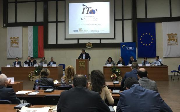 Бизнесът, общината и политици се обединиха около идеята да развият Благоевград като ИТ център