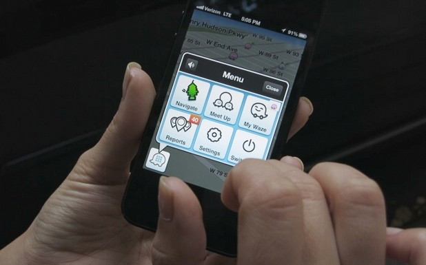 Waze позволява на шофьорите да намират само онези пътници, които са в направлението им на движение