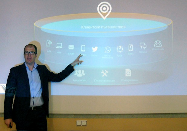 """Най-новата тенденция в маркетинга са """"клиентските пътешествия"""", като целта е да се създават уникални клиентски изживявания, каза Орлин Дочев"""