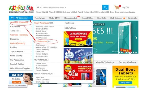 Изборът на европейския склад на TinyDeal е с един клик от менюто на сайта