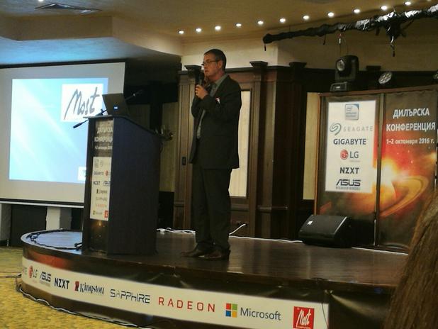 Силно влияние на ИТ пазара през последната година оказват геймърите, посочи Емил Кирилов от Мост Компютри на среща с дилъри и партньори в Слънчев бряг