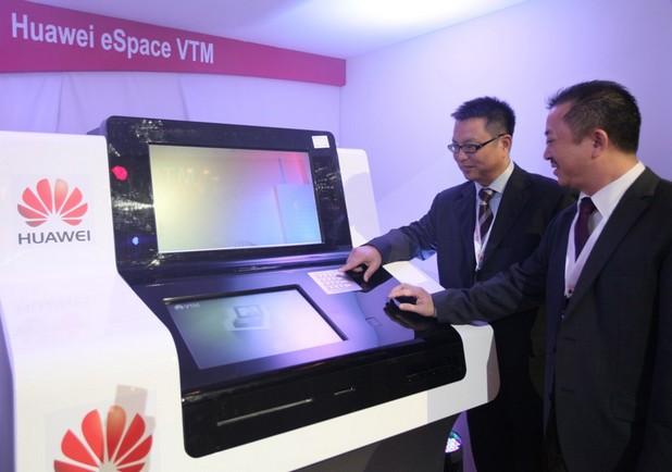 Видеотерминалът може да се инсталира както в офиса на банката, така и извън нея, и е предназначено за денонощна работа