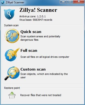 Zillya! Scanner предлага три опции за сканиране: бързо, пълно и избирателно