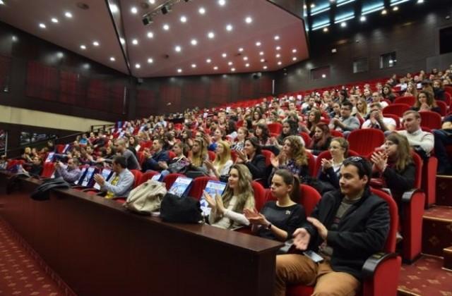 Всяка година форумът MySuccess подготвя студентите за реалната бизнес среда