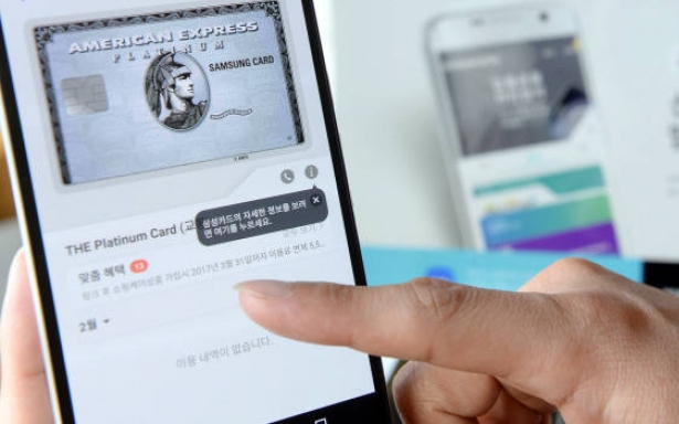 Новата услуга Pay Mini поддържа онлайн плащания от Android смартфони
